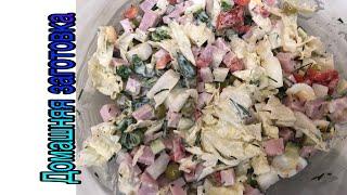 Салат из пекинской капусты с ветчиной и перепелиными яйцами(Ветчинная пекинесса) эпизод №475