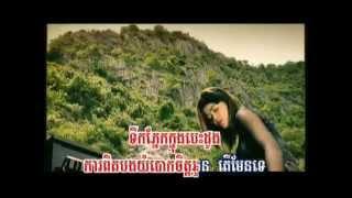 aok sokunkanha khmer rhm គ រ ម យ