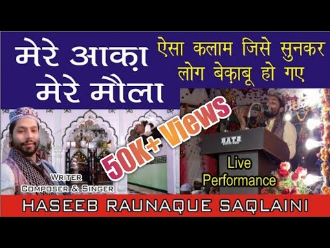 Mere Aaqa Shah Sharaafat Mere Maula Shah Sharaafat by Haseeb raunaque saqlaini