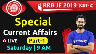 9:00 AM - RRB JE 2019 (CBT-2)   Current Affairs by Bhunesh Sir (Marathon Class)   Part-1