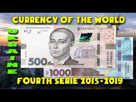 - Currency of the world - Ukraine. Ukrainian hryvnia 2015-2019. Images of the banknotes
