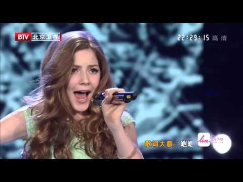 """Lexi Walker - """"Let it Go"""" (Live at the Internet World to Share the Future 2016)"""