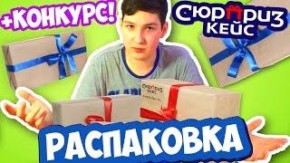 видео сайт про подарки