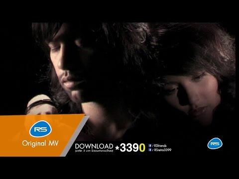 คนมีคู่ไม่รู้หรอก : Gear Knight [Official MV]