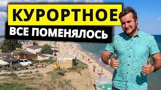 Курортное 2021 Мы Удивлены Обзор отеля Анна Мария моря и пляжа Отдых Курортное
