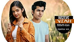 siddharth nigam new video song - Free Music Download