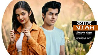 Viah (official video)| anuska sen and siddharth nigam | Siddarth nigam songs | C2E