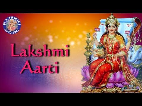 Om Jai Lakshmi Mata | Lakshmi Aarti with Lyrics |...