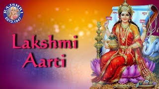 Om Jai Lakshmi Mata | Lakshmi Aarti with Lyrics | Sanjeevani Bhelande | Devotional Songs