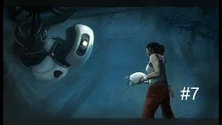 Глава 7 воссоединение #7 [portal 2]