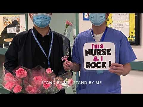 yee-hong-mcnicoll-rocks!