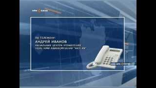 видео Авиабилеты из Южно-Сахалинска в Якутск / biletdv.ru