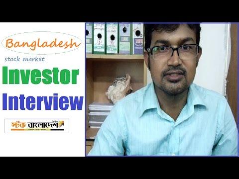 Stock Market Investor Interview [Bangladesh] | A.S.M  Zakaria  | 16.10.2016