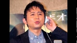 2013年5月12日ラジオ放送『有吉弘行のSUNDAY NIGHT DREAMER』替え歌のコ...