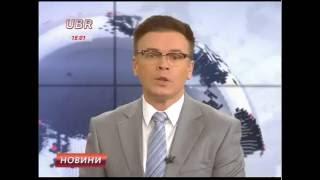 Андрій Сініцин: випуск новин на каналі UBR - 13.05.2016