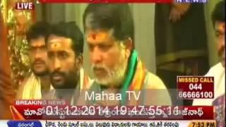 Ayyappa Padi Pooja Live From Madhavaram Krishna rao Home Part-1