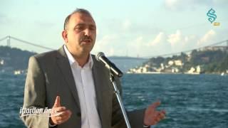 Ahmet Bilal Erdem - Aşk ile Allah Diyelim