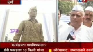 RPG Art Foundation unveils 13-feel tall sculpture of Mumbai's Dabbawala: TV 9 Marathi