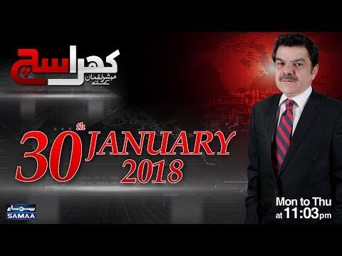 Khara Sach | Mubashir Lucman | SAMAA TV | 30 JAN 2018