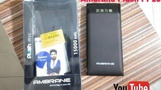 Ambrane Plush PP15 15000Mah Capacity Power Bank Unboxing Video