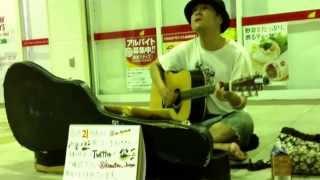 小松純也の代表曲カリモノノセカイです。 私はこの曲で純也さんの歌が大...