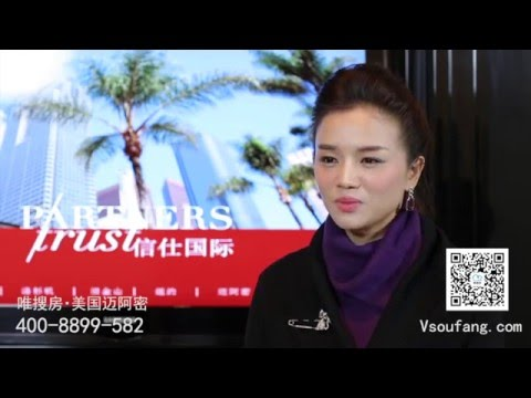 Partners Trust China Video Presentation Broadcast in China