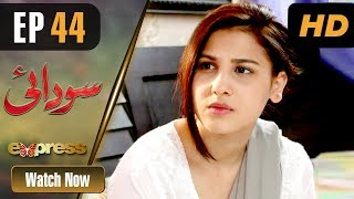 Pakistani Drama | Sodaye - Episode 44 | Express Entertainment Dramas | Hina Altaf, Asad Siddiqui