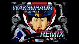 우왁굳 - 왁스라다 리믹스 WAKSURADA REMIX