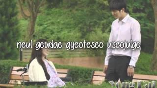 내게 와줘서 (Come To Me) - K.Will (케이윌) Lyrics (Yong Pal OST)