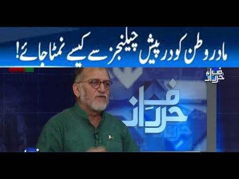 Are We Independent? Orya Maqbool Jaan - Neo News