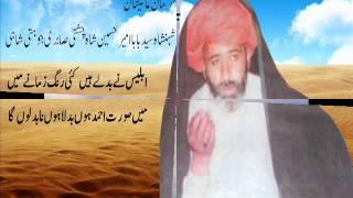 Qawwali Rab Meem Di Marrori Vich Bolay 2