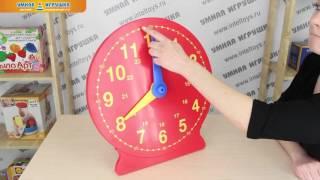 Большие часы для обучения детей времени (GIGO)