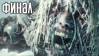 The Evil Within 2 Прохождение На Русском #17 — ФИНАЛ / Ending
