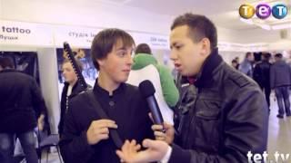 Дурнев +1: На фестивале тату во Львове