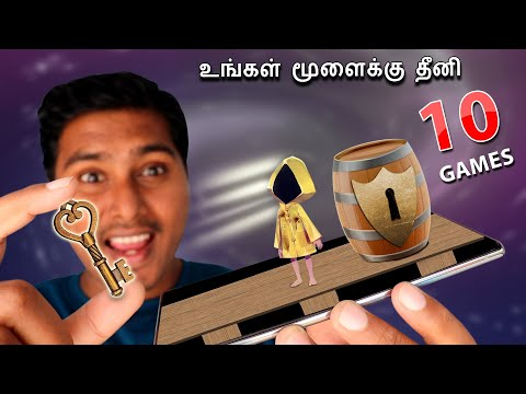 10 செம்ம Games | 10 Addictive Android Games In 2020