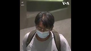 缅甸释放的记者已返回日本 - YouTube