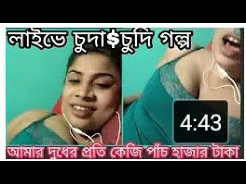 Download শুনুন দেবর ভাবি চু@দা চু@দি গল্প,রেশমি এলন//rasmi alon