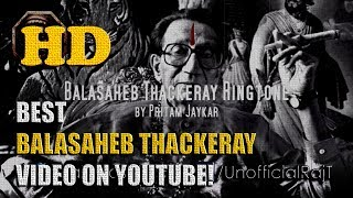 Balasaheb Thackeray Ringtone: by Pritam Jaykar