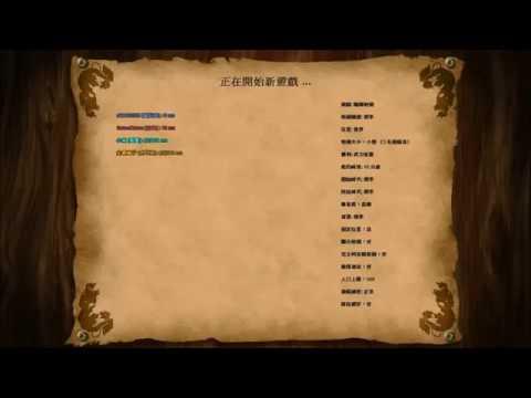 [Monster Myth]世紀帝國2實況 1打3 #1