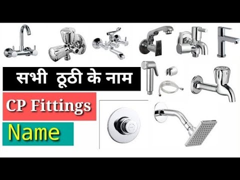 All Water Faucet Name , CP Fittings , Bathroom Fittings Name