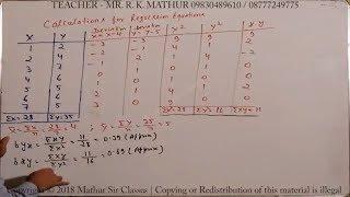 Calculation of Regression solved sums 17 | Statistics | Mathematics | Mathur Sir Classes