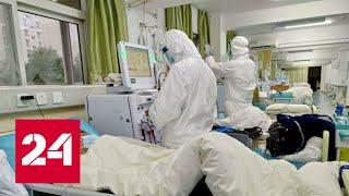 Последнее о коронавирусе: депутат на карантине и смерть в Коммунарке. 60 минут от 12.03.20
