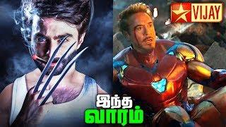 Avengers Endgame Tamil Re-dubbing by Vijay tv ?? - Superhero News #29 (தமிழ்)