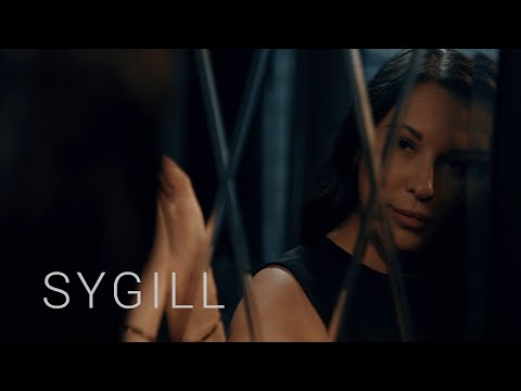 SYGILL - Сила, покорившая Дикость