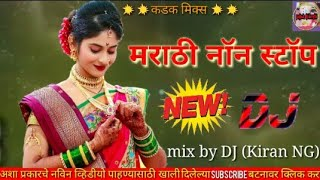 Marathi non stop dj songs remix by DJ Kiran NG