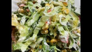 Салат из молодой капусты с крабовыми палочками / Young cabbage salad with crab sticks