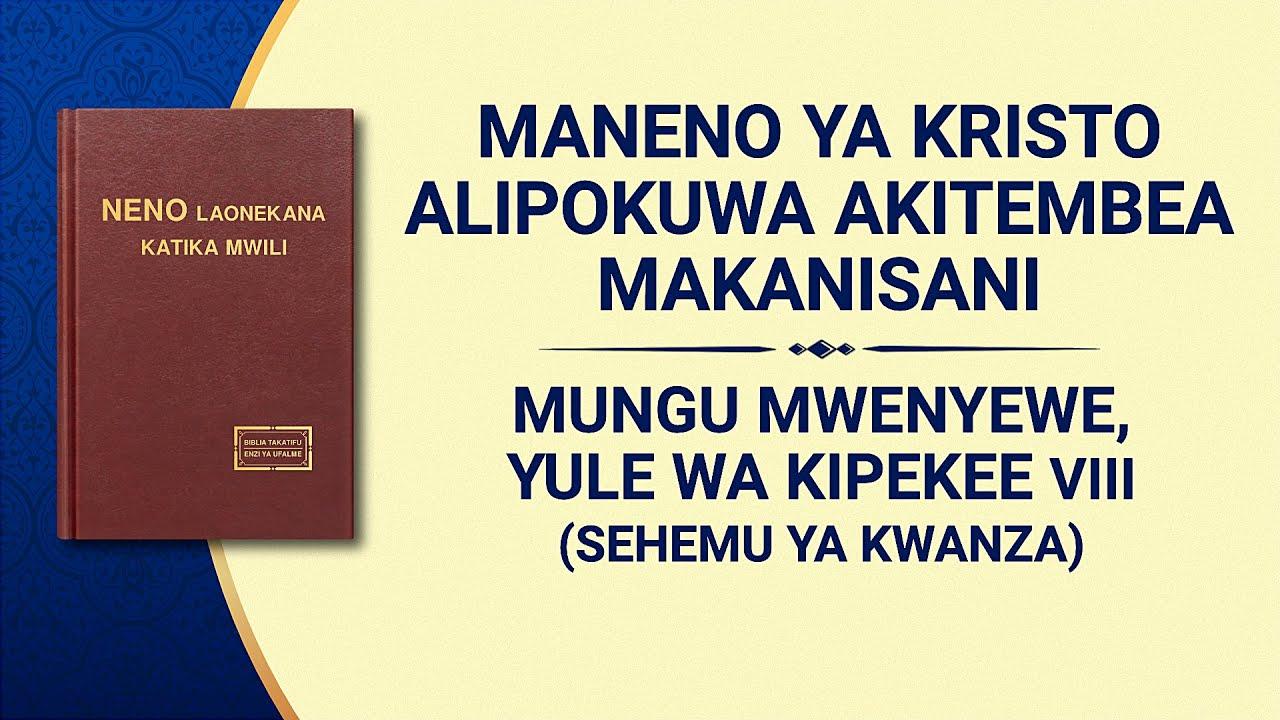 Usomaji wa Maneno ya Mwenyezi Mungu | Mungu Mwenyewe, Yule wa Kipekee VIII Mungu ni Chanzo cha Uhai kwa Vitu Vyote (II) (Sehemu ya Kwanza)