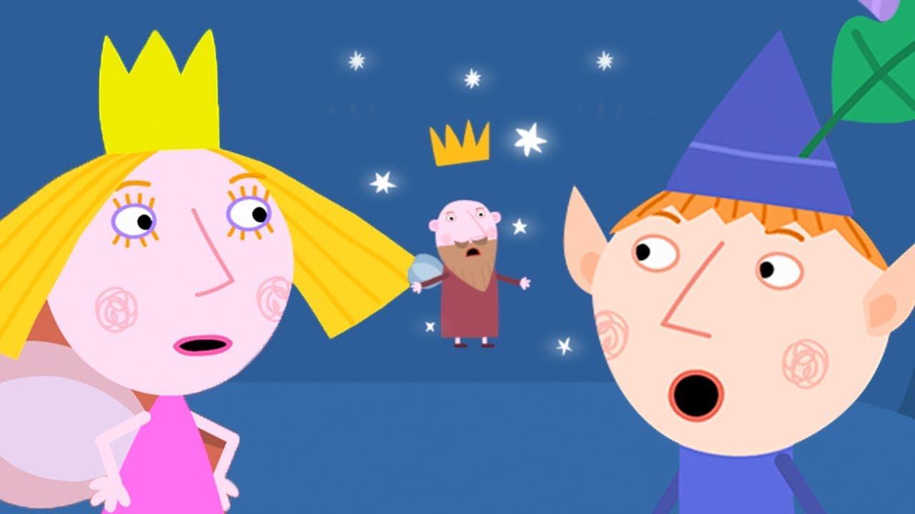 Le Petit Royaume De Ben Et Holly Rétréci Dessin Animé Youtube
