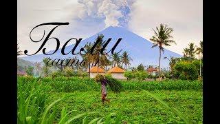 Бали - Индонезия (часть 4)
