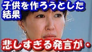 チャンネル登録よろしくお願いします⇒ 高島礼子抱えてた悲痛「外で子供...